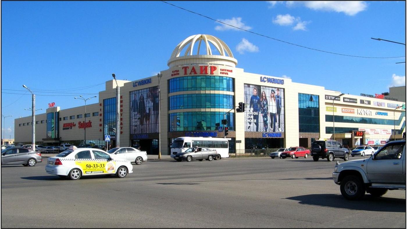 karagandy-sary-arka-cinema